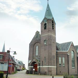 Kerkelijk Hallum overweegt De Hoeksteen af te stoten